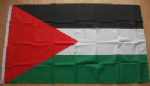 Palestine Large Country Flag - 3' x 2'.